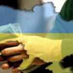 Инвестиции в Украину упали на 12%